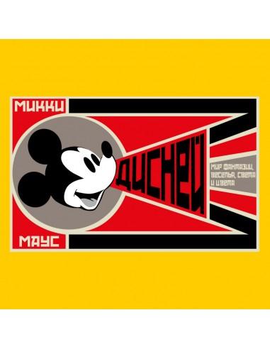 Mickey Soviet